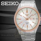 SEIKO日本精工5號盾牌自動上鏈機械腕錶7S26-04M0KS/SNKN90J1公司貨
