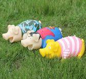 慘叫雞玩具豬海盜超人豬搞怪發泄減壓玩具迷彩條紋豬捏捏叫慘叫豬