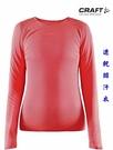 CRAFT 美國品牌 長袖超薄圓領速乾排汗衣(1908855 410000 亮橘粉) 女 下殺款