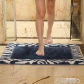 地墊 衛浴衛生間洗手間浴室門口吸水地墊門墊進門門廳家用腳墊地毯臥室 名創家居igo
