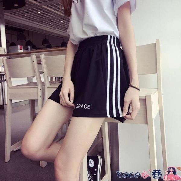 運動短褲 五分運動短褲女夏潮新款外穿居家睡褲休閒超高腰寬鬆顯瘦 coco