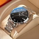 2021新款瑞士認證高檔防水夜光全自動男士手錶學生男韓版潮流帥氣 快速出貨