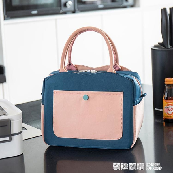 飯盒手提包保溫袋鋁箔加厚便當袋飯盒袋子帶飯包手拎上班族午餐包 奇妙商鋪