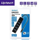 Uptech UH253 Type-C 4-Port Hub集線器