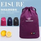 媽媽背包 男女運動健身包 簡易戶外旅行背包 大容量輕便抽繩後背包小c推薦