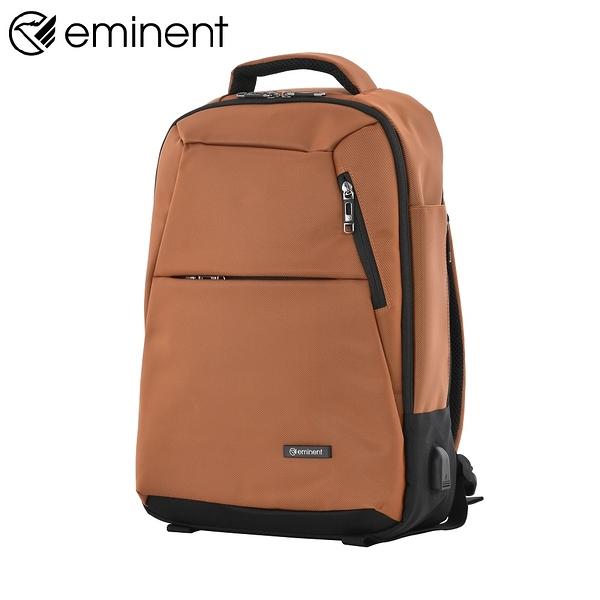eminent 簡約俐落商務後背包 16吋 WX61E (橘色)