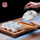 茶具套裝功夫茶定窯功夫茶具茶杯套裝家用小客廳簡約現代6只裝陶瓷木質茶盤整套JD 歡樂聖誕節
