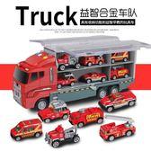 玩具車 男孩消防車小號車車慣性玩具2-3歲兒童仿真合金工程車套裝 晴天時尚館