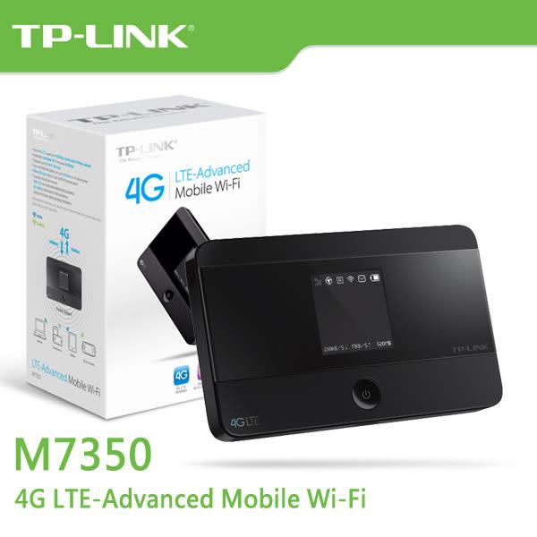 【免運費】TP-LINK M7350 4G V4 進階版 LTE 行動 Wi-Fi 分享器