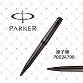 派克 PARKER PREMIER 尊爵系列 黑武士 原子筆 P0924790