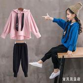 女童休閒衛衣套裝 兩件套裝洋氣2019春裝新款中大童運動時髦時尚 BT2175『寶貝兒童裝』
