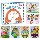 幼兒園兒童手工制作材料包DIY創意紙盤揉紙搓紙畫粘紙畫寶寶玩具生日禮物