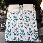 床墊 紫羅蘭學生宿舍絎縫薄款印花防滑床墊榻榻米床墊子 AW10068『愛尚生活館』