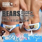 ●L號● 日本 EGDE 猛熊美式橄欖球隊 男性比基尼超低腰泳褲 白色 BEARS Super Low-rise Bikini Swimsuit EDGE