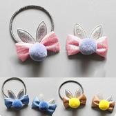金蔥蝴蝶兔耳髮夾髮圈套組 兒童髮飾 絨毛兔耳 髮飾套組