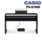 【小麥老師樂器館】卡西歐 CASIO PX-S1000 電鋼琴 數位鋼琴 (附腳架 三踏)