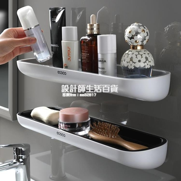 浴室置物架廁所洗手間洗漱台牆上毛巾收納掛架免打孔壁掛式衛生間 NMS設計師