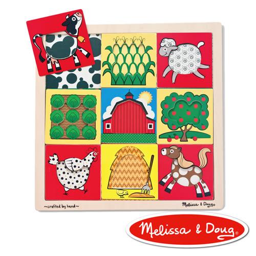 美國瑪莉莎 Melissa & Doug 透視拼圖,農場世界