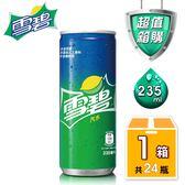 【雪碧】易開罐 235ml (24入/箱)