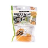 日本MARNA 可掛式鍋具清潔刷