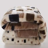 雙十二狂歡 拉舍爾毛毯被子加厚雙層單人學生宿舍法蘭絨珊瑚絨毯子冬季男女 艾尚旗艦店