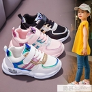 兒童網鞋女童運動鞋2020夏季新款時尚透...