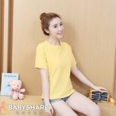 BabyShare時尚孕婦裝【CE190820】 現貨新品 孕婦裝 孕婦上衣 素色哺乳衣