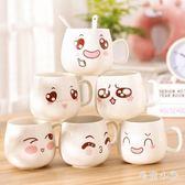 陶瓷馬克杯女男咖啡杯可愛杯子帶蓋勺喝水杯麥片杯牛奶杯瓷杯OB2689『毛菇小象』