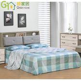 【綠家居】莉比娜  時尚6尺皮革雙人加大床台組合(床頭箱+六分木床底+不含床底)