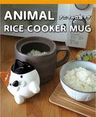 《齊洛瓦鄉村風雜貨》日本雜貨zakka 日本正版decole 微波爐專用炊飯馬克杯 貓咪柴犬造型炊飯杯