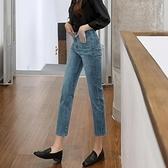 高腰牛仔褲女直筒寬鬆春夏秋季2020新款顯瘦百搭九分小個子闊腿褲 向日葵生活館