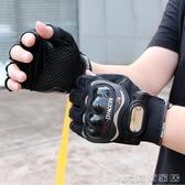 (快速)機車手套 摩托車手套男騎行手套半指防摔機車賽車透氣山地車夏季手