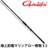 漁拓釣具 GAMAKATSU 海上釣堀マリンアロー青物 3.0m (海上釣堀)