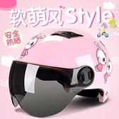 全罩頭盔 兒童電動電瓶車頭盔灰女孩男孩四季通用夏季全盔可愛寶寶安全帽【618優惠】