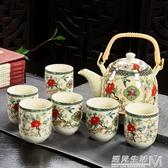 提梁壺茶具套裝家用過濾陶瓷茶壺茶杯整套公司慶開業活動送禮佳品 遇見生活