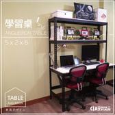 空間特工》工業風5尺層架工作桌 150cm大桌面書桌 免螺絲角鋼 電腦桌 收納學習桌 辦公桌 WDB50203