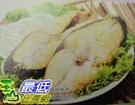 [COSCO代購] 需低溫配送無法超取 KIRKLAND 土魚魠切片 Spanish Mackerel Steak 1公斤(KG) _C75870 $589