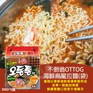 韓國不倒翁OTTOG 海鮮烏龍拉麵 (120g*5入/袋)