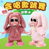 兒童電動磁控吃雪糕洋娃娃毛絨玩具狗狗會哭笑唱歌跳舞男女孩禮物igo     西城故事