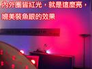 超高亮度LED煞車燈板 尾燈 奔馳 悍將...