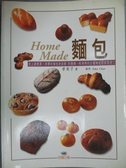 【書寶二手書T2/餐飲_XCX】Home Made 麵包_曾美柯