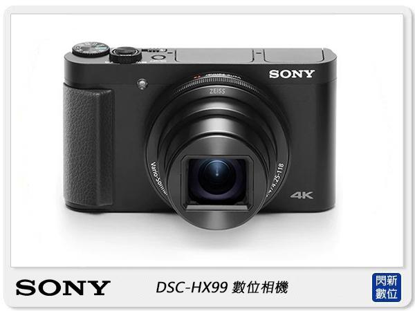 送原廠電池~ SONY DSC-HX99 30倍變焦 觀景器 (HX99,公司貨)