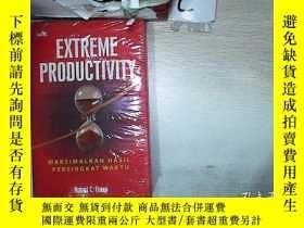 二手書博民逛書店EXTREME罕見PRODUCTIVITY 極端生產力(49)Y203004