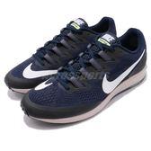 Nike 競速跑鞋 Air Zoom Speed Rival 6 藍 白 輕量化 馬拉松 男鞋 運動鞋【PUMP306】 880553-405
