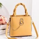 水桶包 包包女2021冬新款韓國時尚水桶型女包單肩斜跨手提包bags 16麥琪