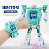 兒童手錶兒童玩具卡通變形金剛玩具電子手錶機器人變身男女孩學生益智玩具 JUST M