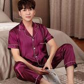 睡衣韓版絲綢睡衣男夏季短袖睡衣男士套裝薄款冰絲春秋款家居服加大碼 嬡孕哺