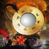 開光八卦鏡鎮宅之寶招財開運陰陽凸鏡凹面鏡太極九宮羅盤風水擺件    伊芙莎