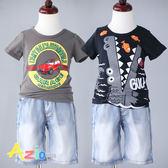 童裝 上衣 汽車/鱷魚印花短袖T恤(共2款)
