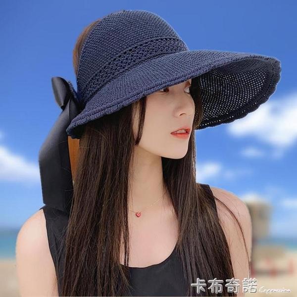 空頂帽子女夏天帽韓版潮百搭太陽帽防曬遮陽涼帽大沿度假沙灘草帽 卡布奇诺